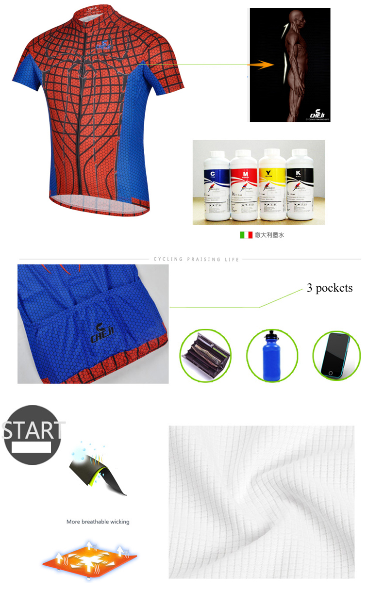 2014 Spider Man Red Blue League of Legends Cycling Jersey