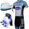 2012 quick-step Cycling Jersey and bib Shorts and gloves and Headscarf