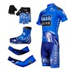 2012 saxobank Cycling Jersey+Shorts+Shoe Covers+Glove+Arm sleeve S