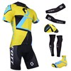 2014 scott Cycling Jersey Maillot Ciclismo Short Sleeve and Cycling bib Shorts Or Shorts and Cap and Arm Sleeve and Leg Sleeve and Shoe Cover Tour De France