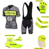 2016 Tinkoff Saxo Bank Fluo Yellow Cycling Jersey Maillot Ciclismo Short Sleeve and Cycling Bib Shorts and Scarf and Arm Sleeve and Gloves and Shoe Cover