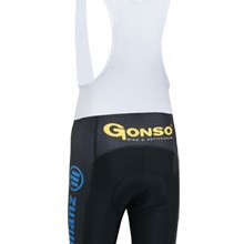 2013 BMW Cycling bib Shorts Only Cycling Clothing S