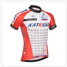 2014 katusha Cycling Jersey Short Sleeve Only Cycling Clothing