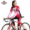 2014 women's KINGBIKE  Cycling Jersey Long Sleeve and Cycling Pants S
