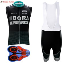 2017 BORA Cycling Maillot Ciclismo Vest Sleeveless and Cycling Shorts Cycling Kits cycle jerseys Ciclismo bicicletas