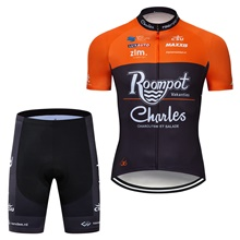 2019 Roompot Cycling Jersey Short Sleeve Maillot Ciclismo and Cycling  Shorts Cycling Kits cycle jerseys Ciclismo 2d6ae2e82